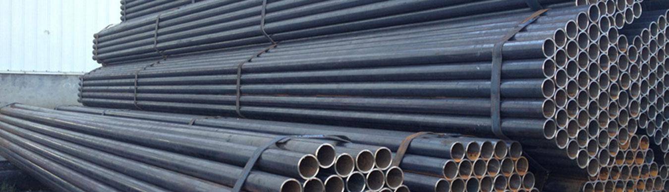 acier tube