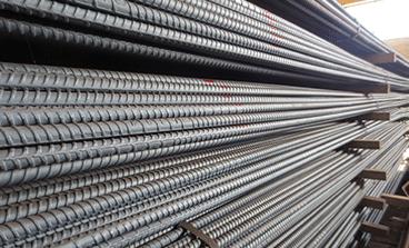 canbar-steel